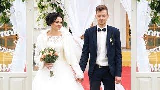 Идеальная свадьба Макса и Екатерины