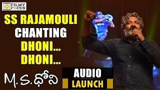 Shocking Video : Rajamouli Chanting Dhoni.. Dhoni.. at M.S. Dhoni Telugu Movie Audio Launch