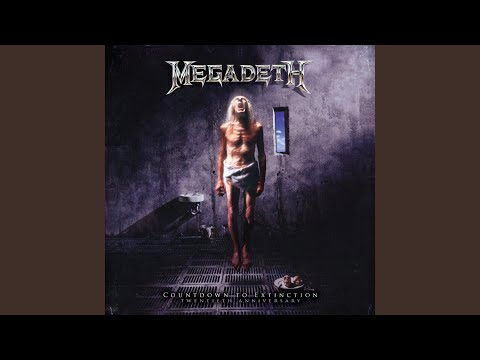 megadeth in my darkest hour live at the cow palace san francisco