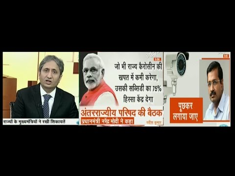 NDTV Ravish Kumar Prime Time,PM Modi chairs 11th  Inter-Stat