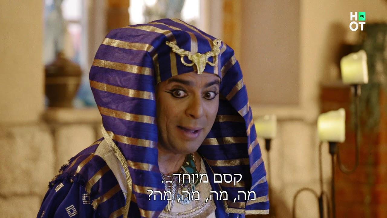 Yetziat Mitzraim
