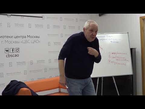 Лекция №3. Фирма и разделение труда (часть 2)