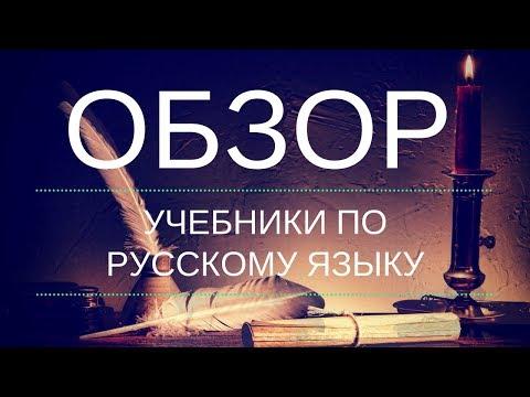 Советские учебники - скачать, читать