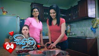 Sihini | Episode 04 - (2020-02-07) | ITN Thumbnail