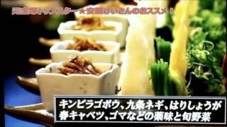 京都市内にある釜揚げうどんお店です。 元宝塚トップスター☆安蘭けいさ...