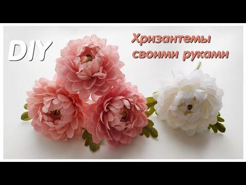 Цветы с крепированной бумаги с конфетами своими руками