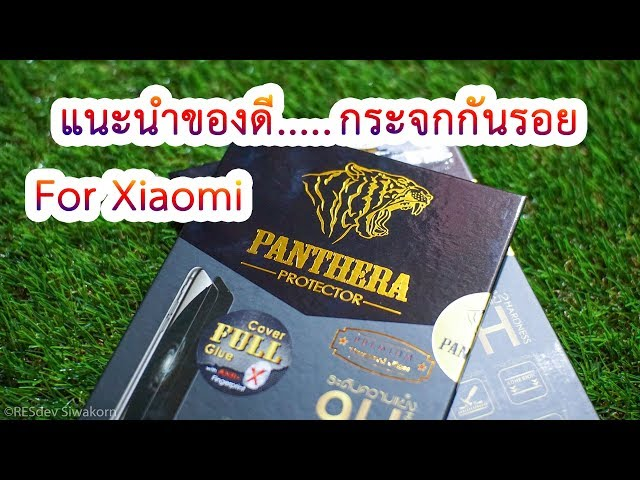 ??????????? PANTHERA Protector ?????? Xiaomi