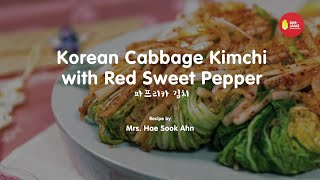 Kimjang Project: Korean Cabbage Kimchi with Red Sweet Pepper