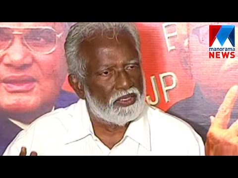 LDF protest is against  Indian constitutions,Says Kummanam   | Manorama News