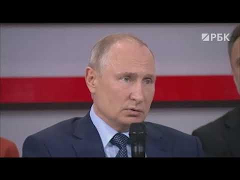 Путин о храме в Екатеринбурге. Путин предложил способ решения конфликта из-за храма в Екатеринбурге.