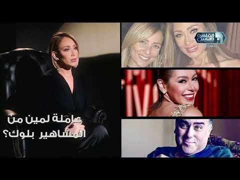 الإعلامية ريهام سعيد : اكتشفت إني مش جاهزة أموت وأقابل ربنا دلوقتي .. ودول اللي عاملة لهم بلوك!