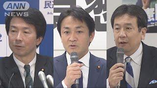 統一会派難航の3党に政党交付金約30億円(18/01/18)