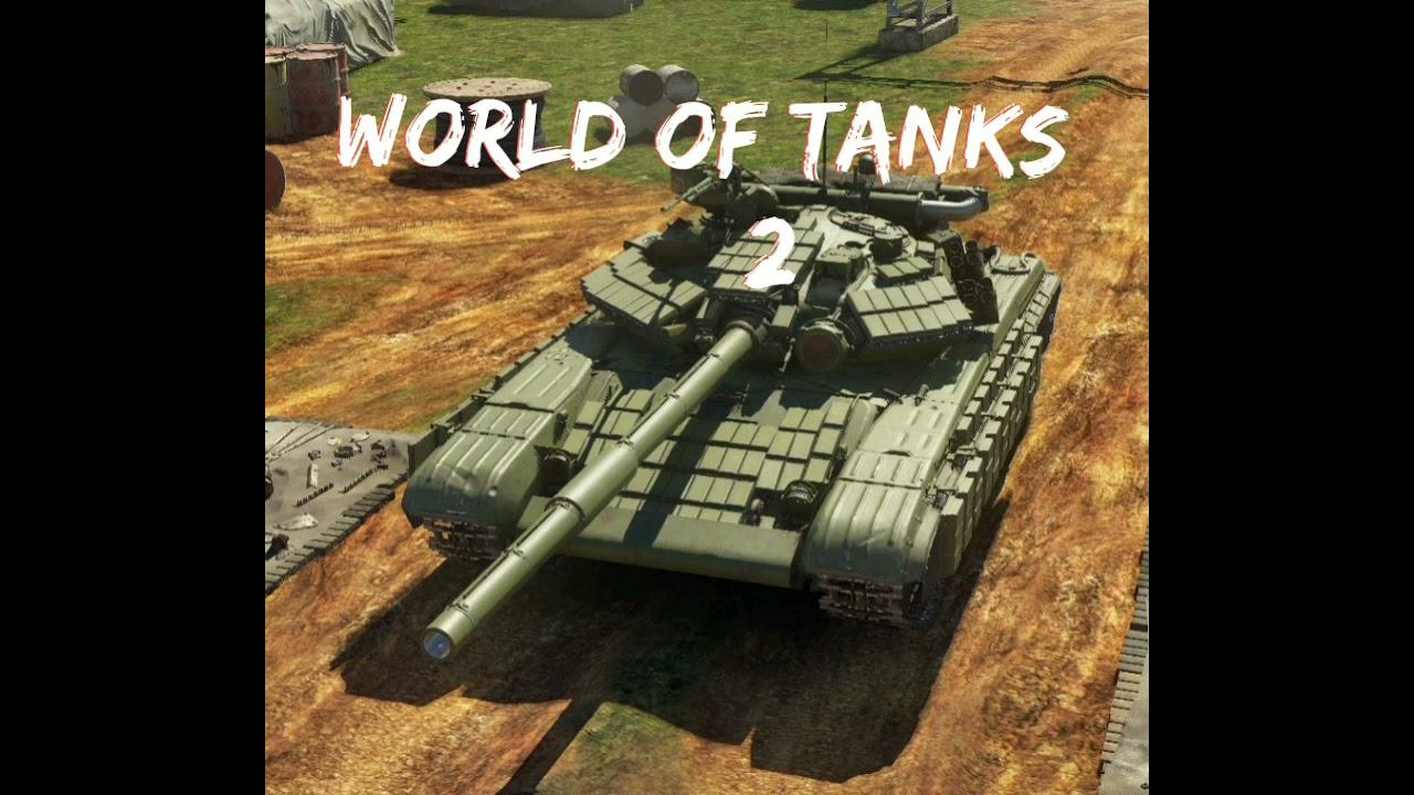 Download ost world of tanks 2 intro login