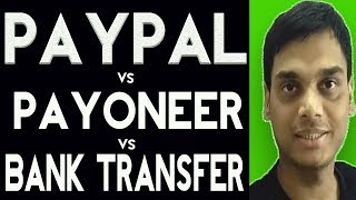 Best withdrawal method: paypal vs payoneer vs DBT | Fund Withdrawal for freelancers | Hindi