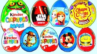 12 Surprise Eggs: Kinder Surprise MAXI Peppa pig Disney Frozen Thomas Mickey Mouse Cars 2 Inside out