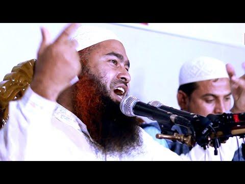 এর-নাম-কেয়ামতের-মাঠ- -keyamot- -hashorer-moydan- -bangla-lecture