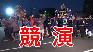 天川夏祭り2015 中高津・永国東・天川三町競演開始!!まずは神輿だっ!!