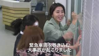 狂気の愛 第54話