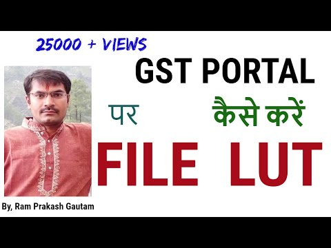 Process Online filing of LUT on GST portal