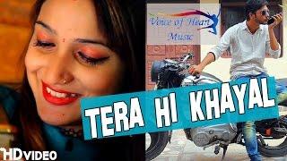 Haryanvi Songs 2016 | Tera Hi Khayal | Lokay Mahabali, Miss Ada | Latest Haryanavi Songs HD Videos