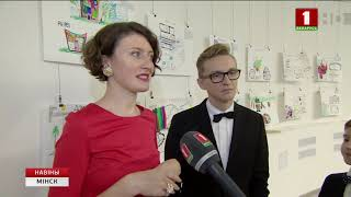 Беларусь 1: 3-я выставка архитектурных проектов Школы архитектурного мышления для детей