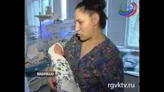 Редкий случай в мировой практике. 43-летняя жительница Махачкалы родила тройню