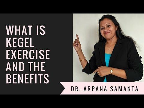 कीगेल एक्सरसाइज क्या है कैसे करें इसे और इसके लाभ   What Is  Kegel Exercise And The Benefits
