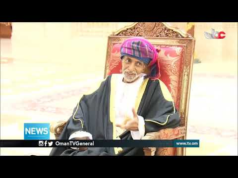 His Majesty Sultan #Qaboos receives at Bait Al Baraka credentials of Ambassadors of the United Kingd