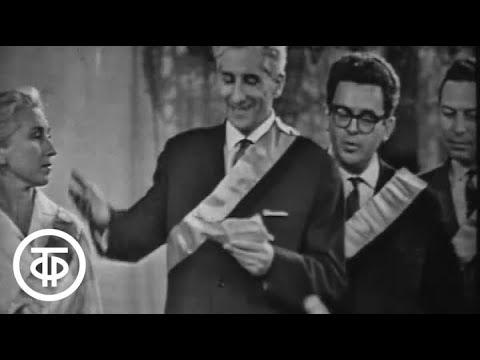 КВН 1964. Игра в КВН команд дикторов телевидения и дикторов радио.