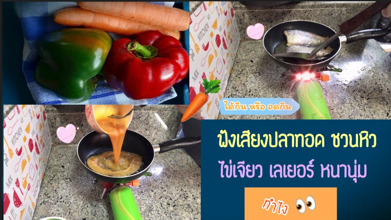 EP23 Sun Rise Cookery (1st)