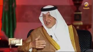 المديفر يسال صاحب السمو الملكي الأمير خالد الفيصل: هل بلّغت عسير أمانيها؟