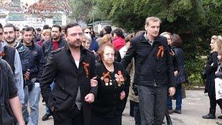 Антифашисты в Греции: