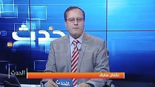 الجزائر.. تصريحات سعداني تؤجج الصراعات السلطوية !