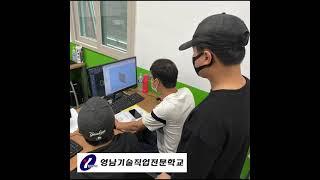 (기계설계제작)2D/3D CAD(캐드/인벤터)설계&am…