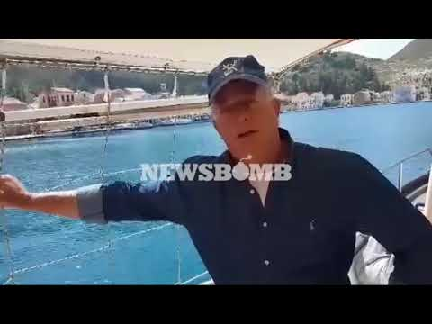 newsbomb.gr: Kαπετάν Κώστας - Καστελλόριζο