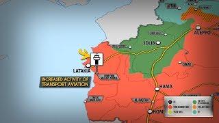 25 сентября 2018. Военная обстановка в Сирии. Россия объявила о передаче сирийской армии ЗРК С-300.