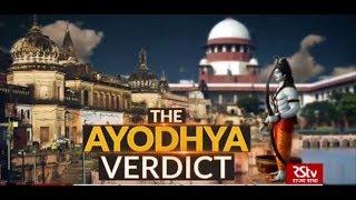 Special Report: The Ayodhya Verdict