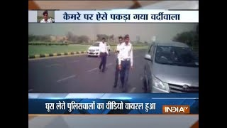Delhi Traffic police official caught on camera taking bribe