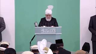 Friday Sermon: 20th June 2014 (Urdu)