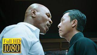 Ip Man vs Mike Tyson (Boxer vs Martial Artist) Ip Man 3 2016 Movie CLIP HD