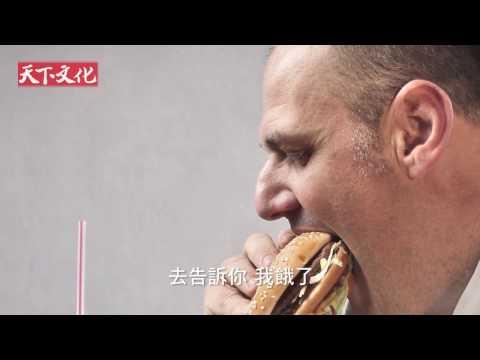 《肥胖和你想的不一樣》黃致錕院長說給你聽!亞洲減重手術教父破解人體代謝密碼