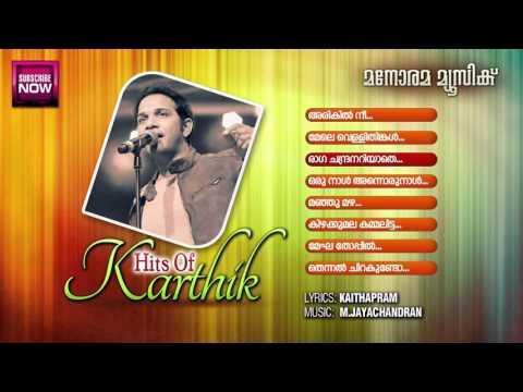 Hits Of Karthik Audio Jukebox