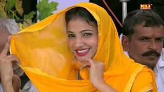 BAHU SUTHARI SE   बहु सुथरी से   Mukesh Fouji   Miss Garima   New Haryanvi Ragni Song 2020   NDJ