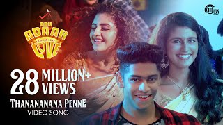 Download Video Oru Adaar Love |Thanananana Penne Song| Priya Varrier, Roshan,Noorin Shereef|Shaan Rahman |Omar Lulu MP3 3GP MP4