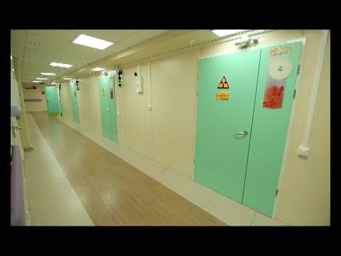 Центр ядерной медицины