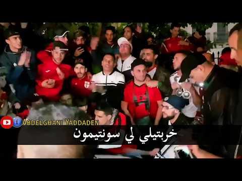 جديد ولاد البهجة 2018 ( أغنية رائعة )  لياسما أمانة ماراناش خونة نموت عليك أنا thumbnail