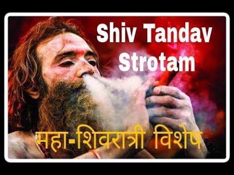 Shiv Tandav Stotram - With Sanskrit Lyrics by Uma Mohan Ji || Shiv Stuti |||| Shiv Tandav ||