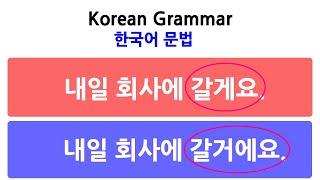 Korean Gramm…