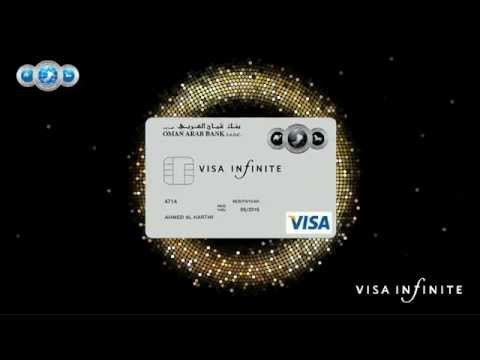 Oman Arab Bank Visa Infinite Card