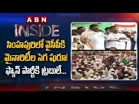 AP Govt Raja Patram heats up Politics in Andhra Pradesh   Inside teluguvoice